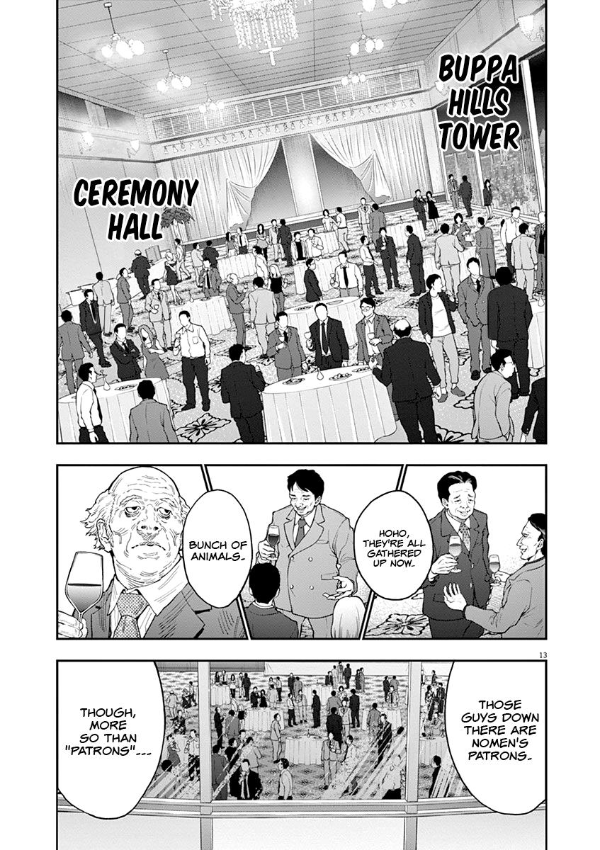 Chapter 120 image 014