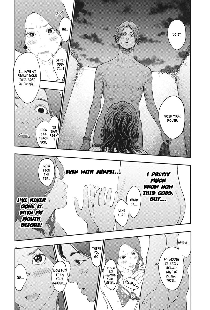 Chapter 83 image 010