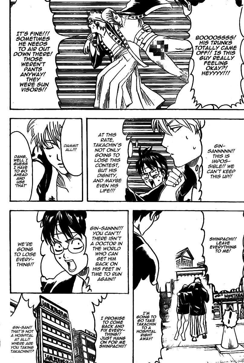 Gintama Chapter, 241 image 009