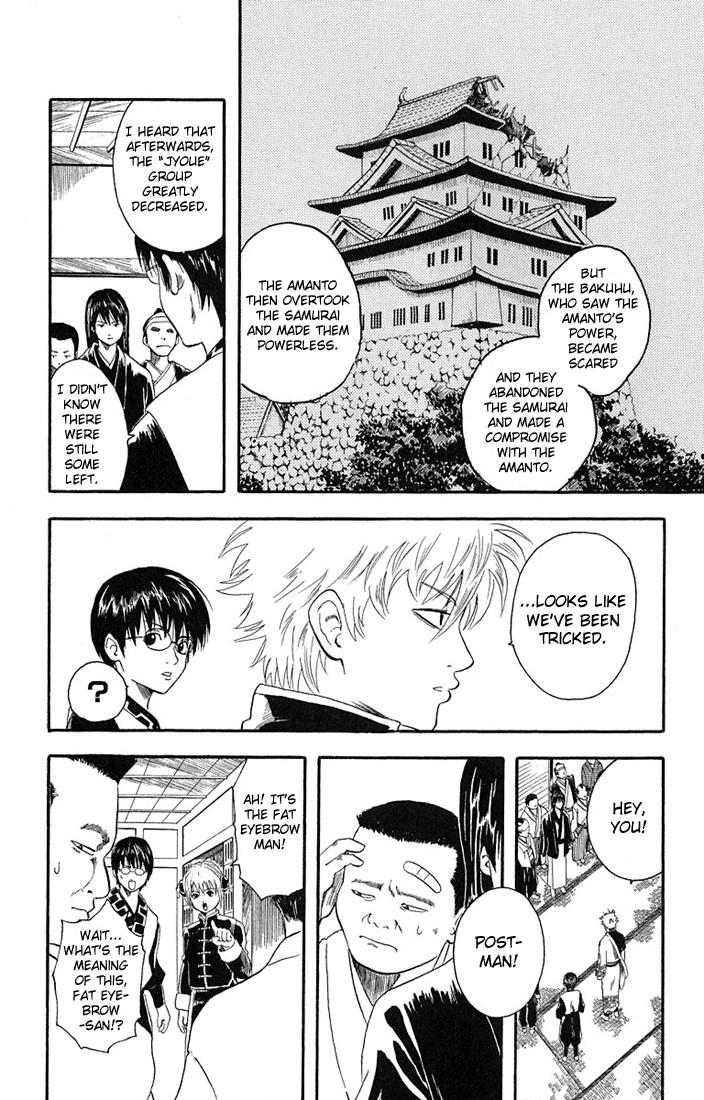 Gintama Chapter, 5 image 018