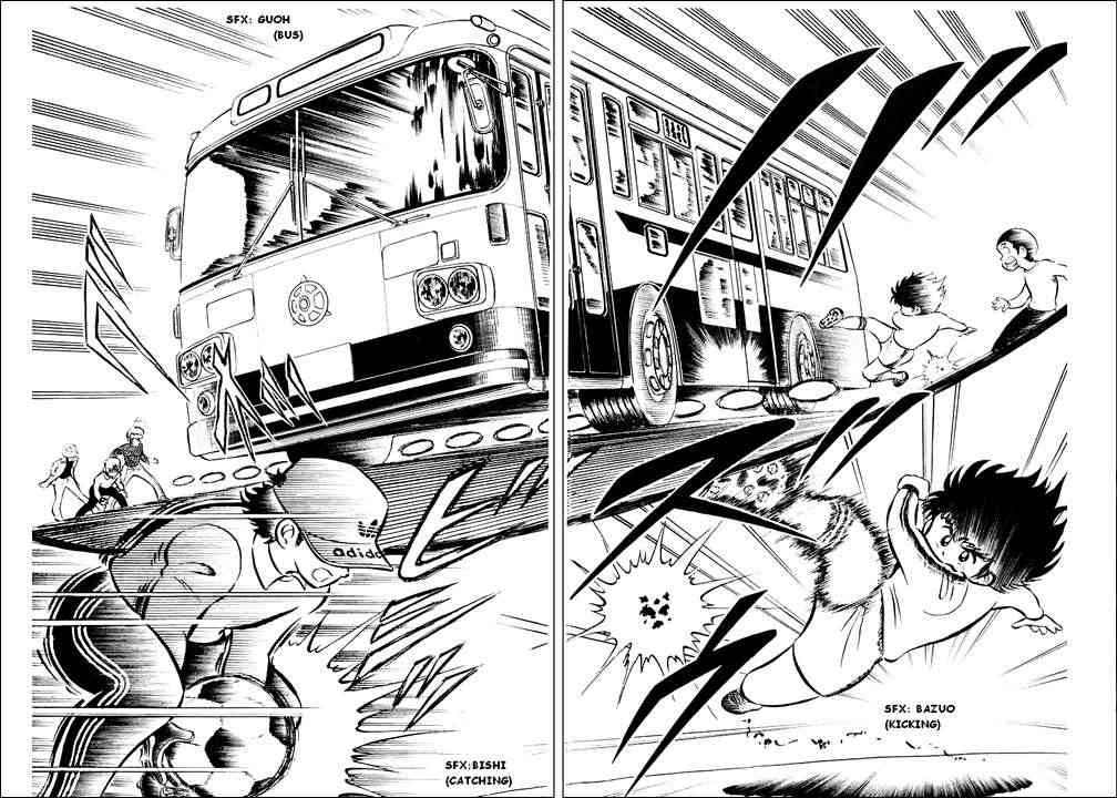 Captain Tsubasa, Chapter 1 image 044