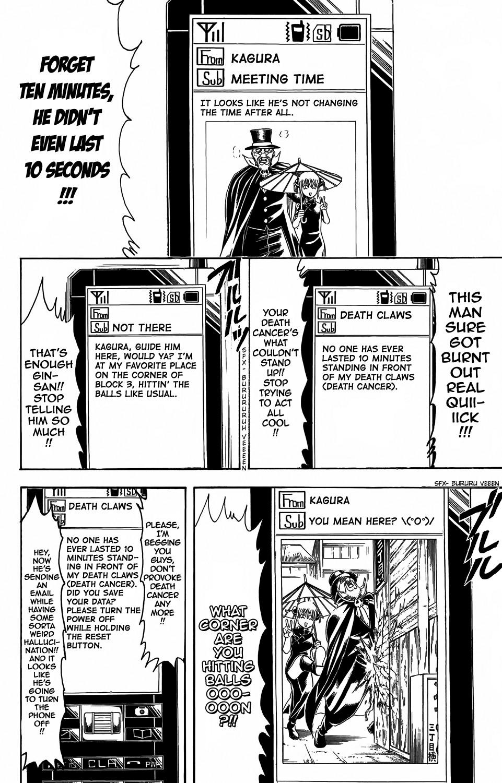 Gintama Chapter, 352 image 006