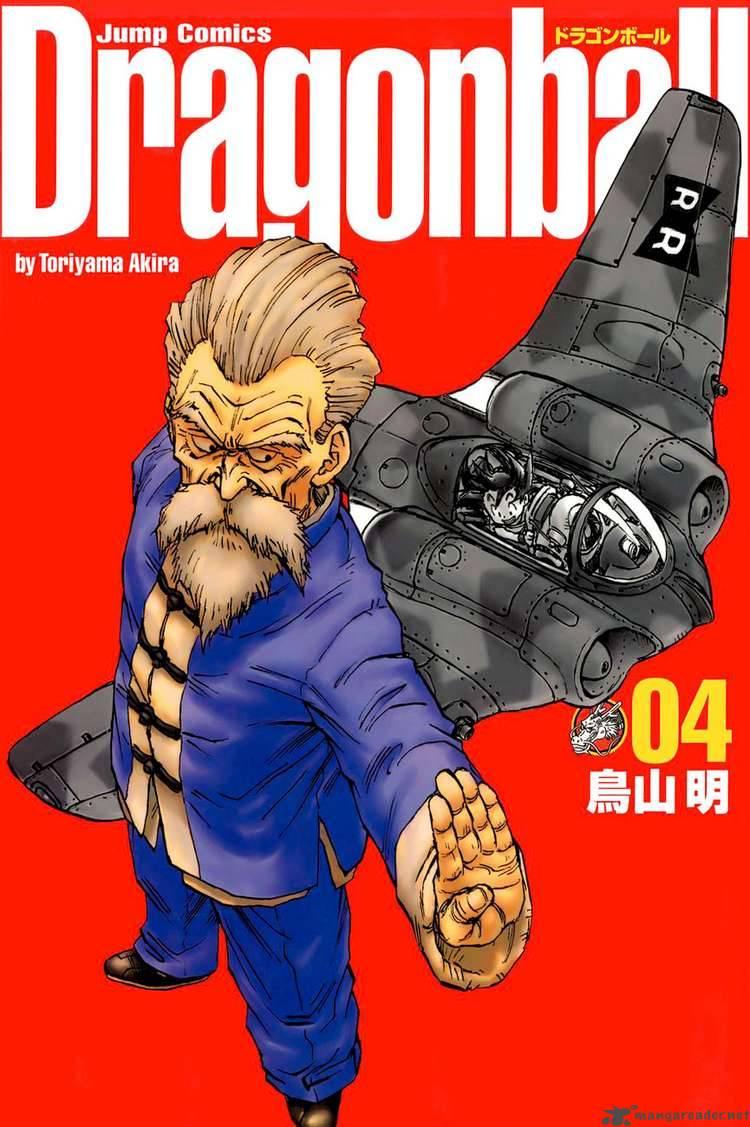 Dragon Ball, Chapter 45 image 001