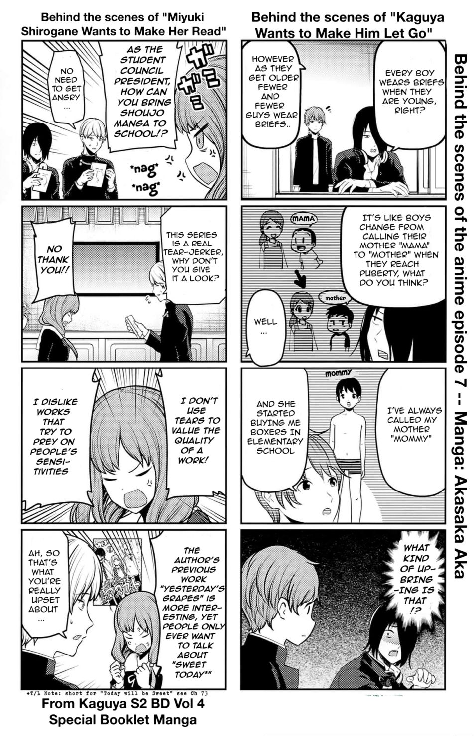 chapter 212.5 image 007