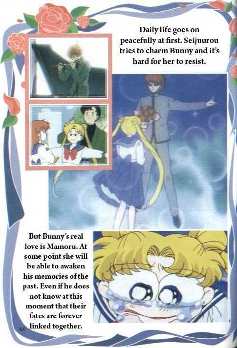 Sailor Moon, Cahpter 7 image 042