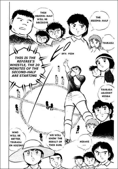 Captain Tsubasa, Chapter 20 image 022