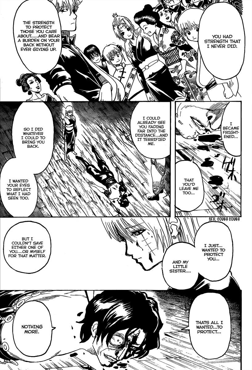 Gintama Chapter, 261 image 011