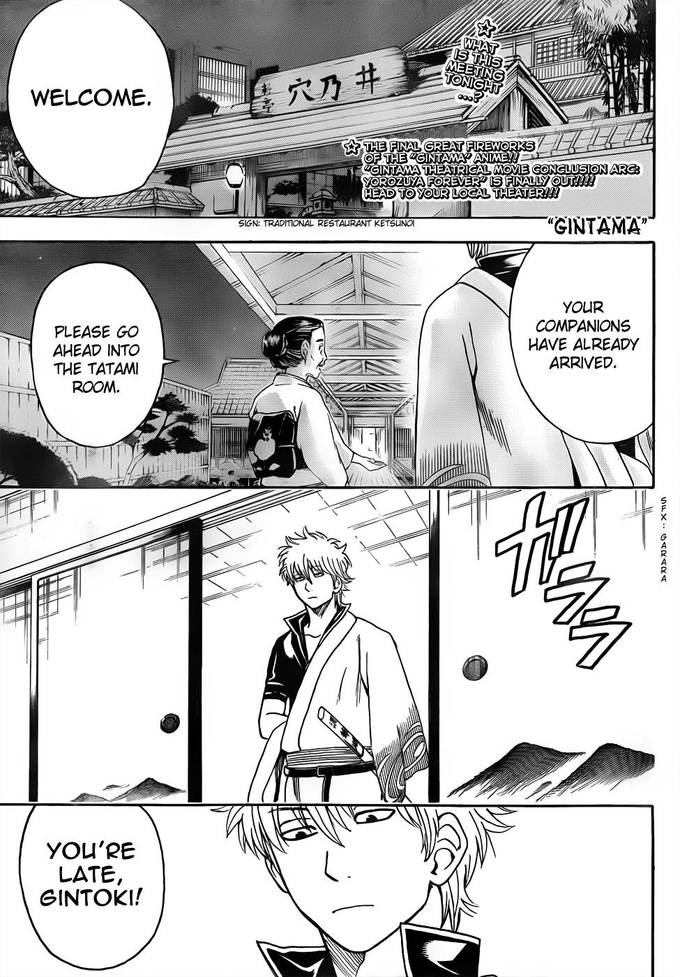 Gintama Chapter, 452 image 001