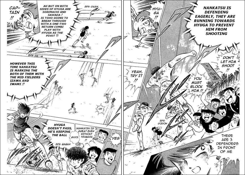 Captain Tsubasa, Chapter 84 image 017