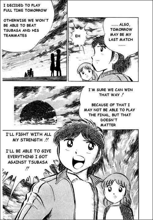 Captain Tsubasa, Chapter 27 image 024