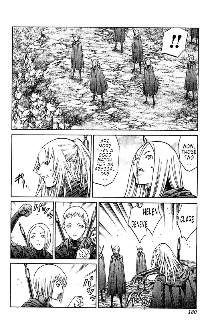 Claymore, Chapter 69 image 020
