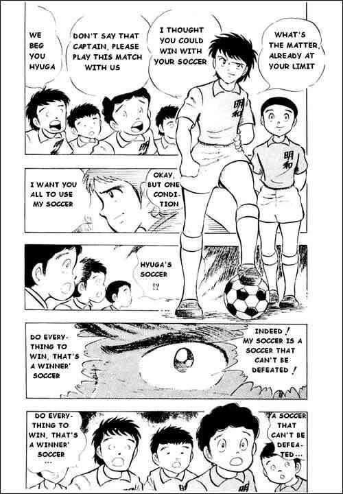 Captain Tsubasa, Chapter 12 image 028