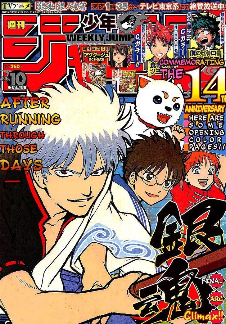 Gintama Chapter, 669 image 001