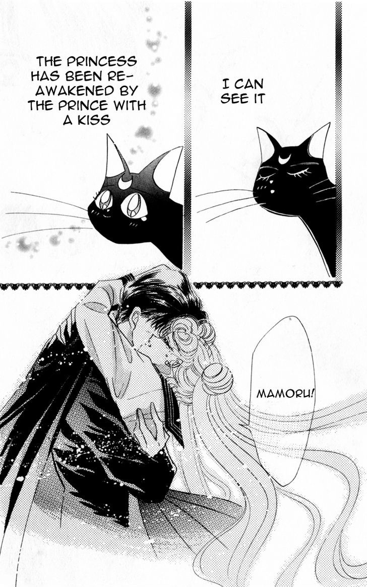 Sailor Moon, Cahpter 14 image 022