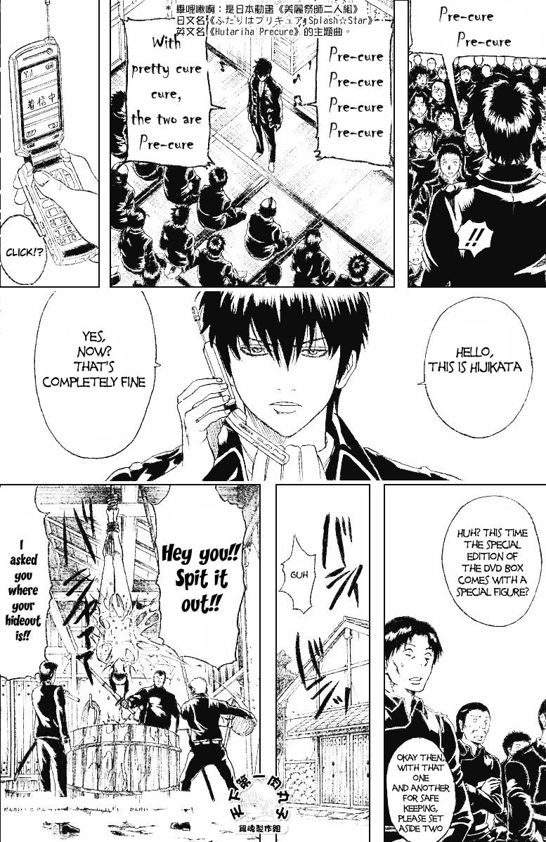 Gintama Chapter, 159 image 013