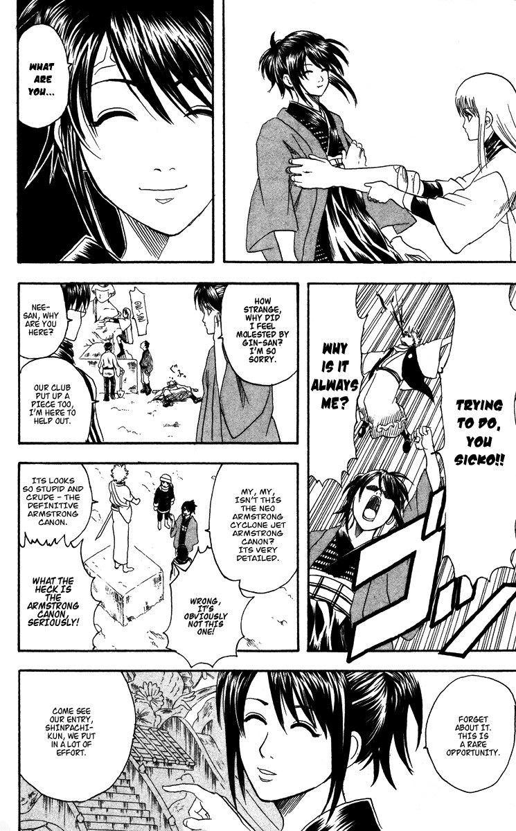 Gintama Chapter, 103 image 016