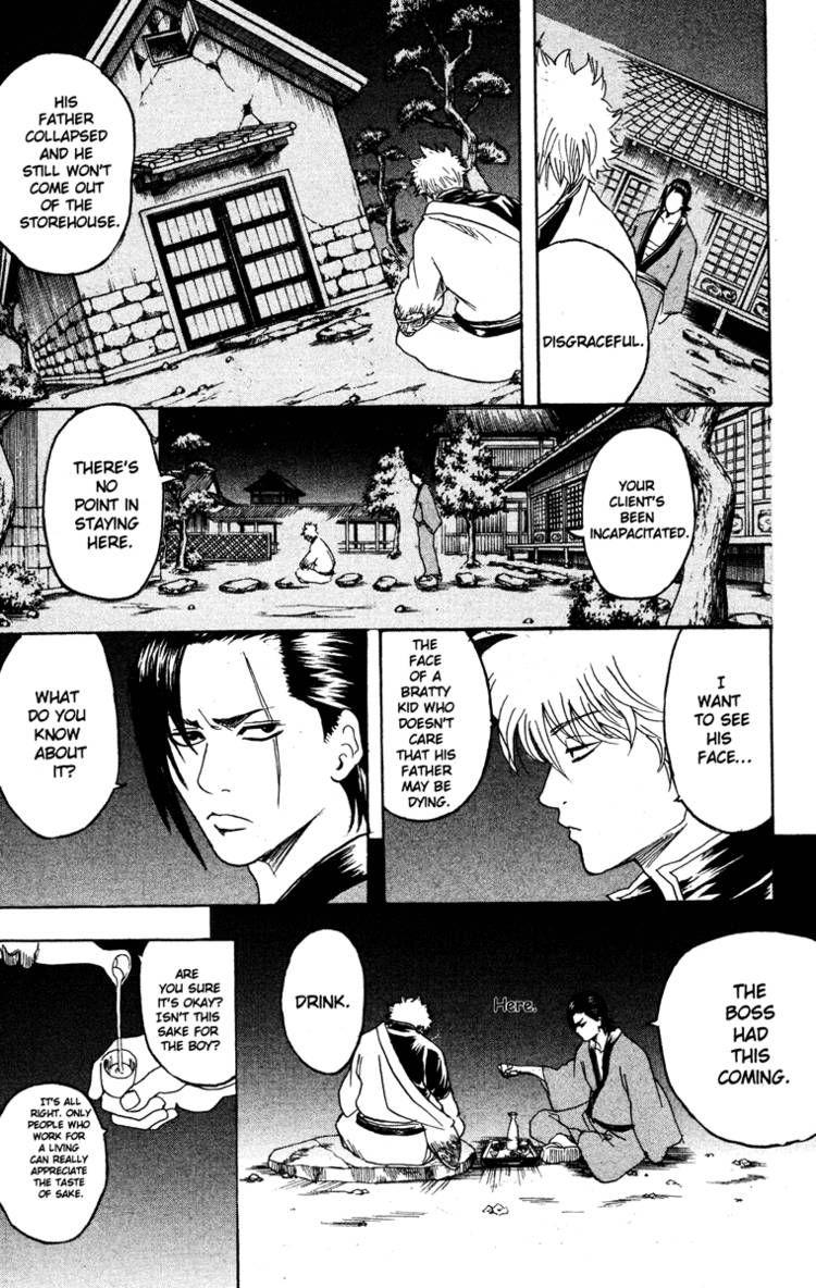 Gintama Chapter, 184 image 013