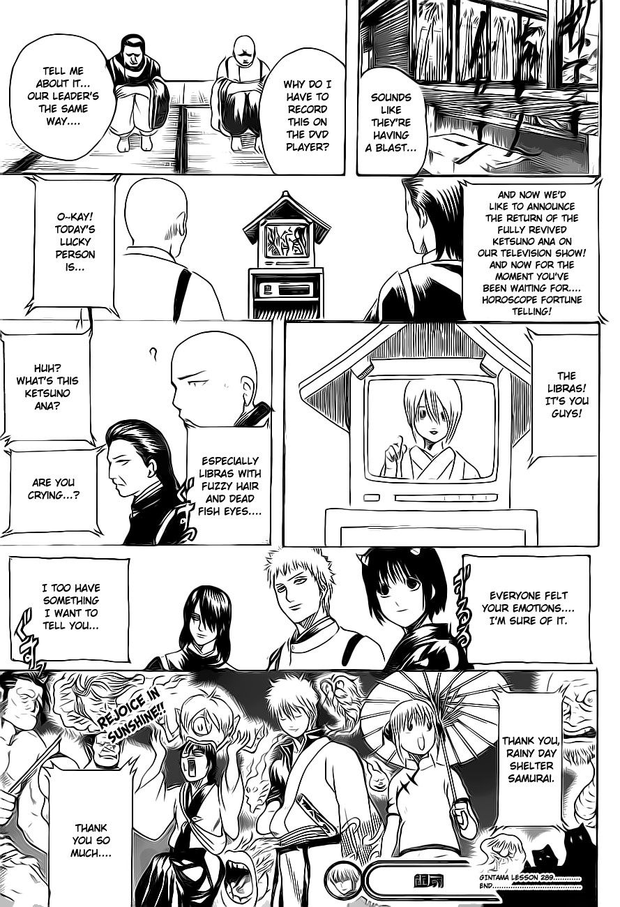 Gintama Chapter, 289 image 019