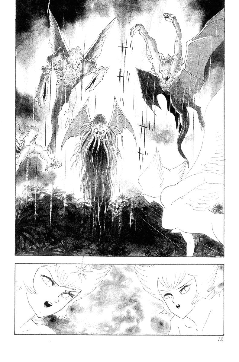 Devilman, Chapter 1 image 014