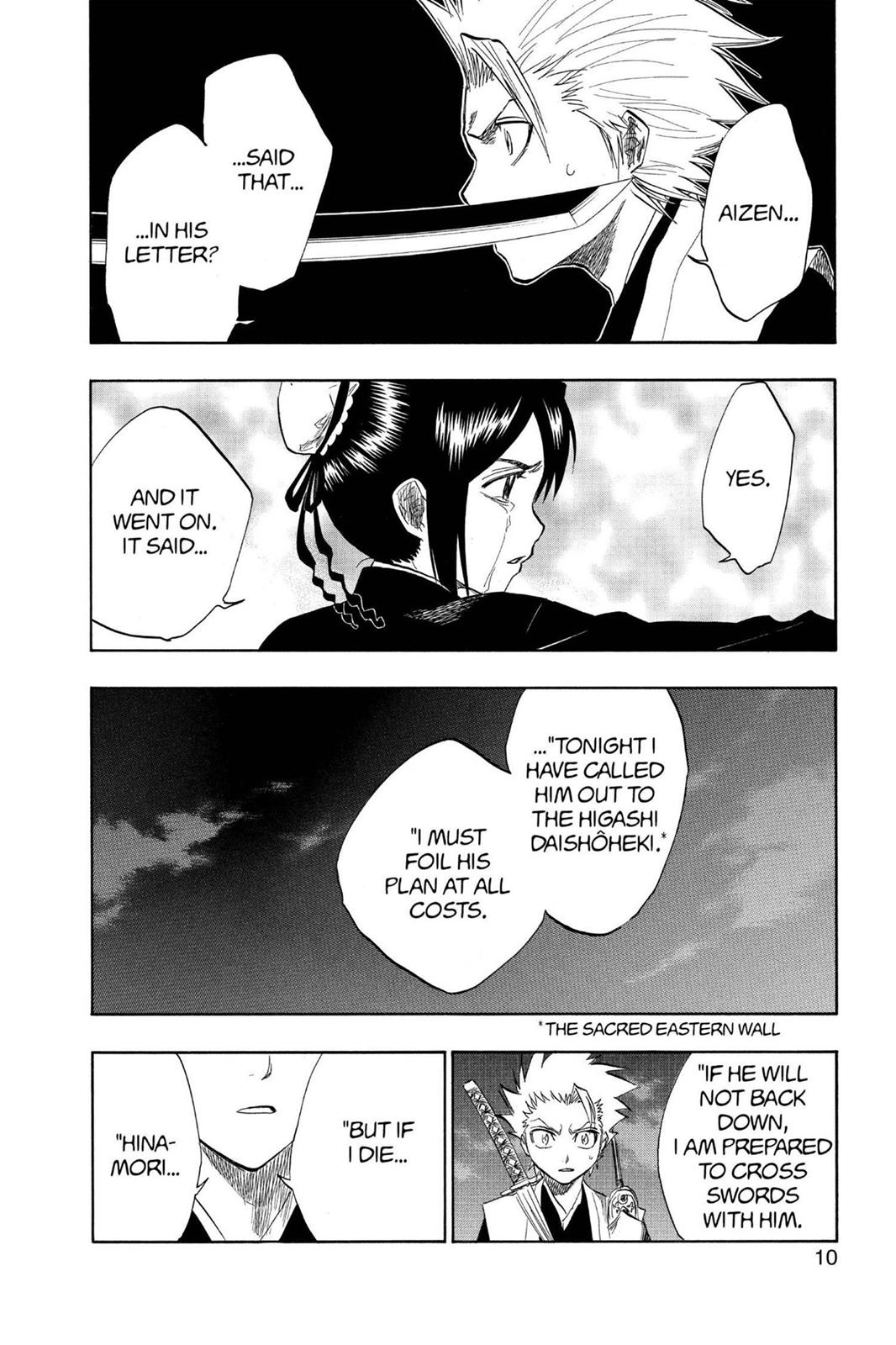 Bleach, Chapter 131 image 011