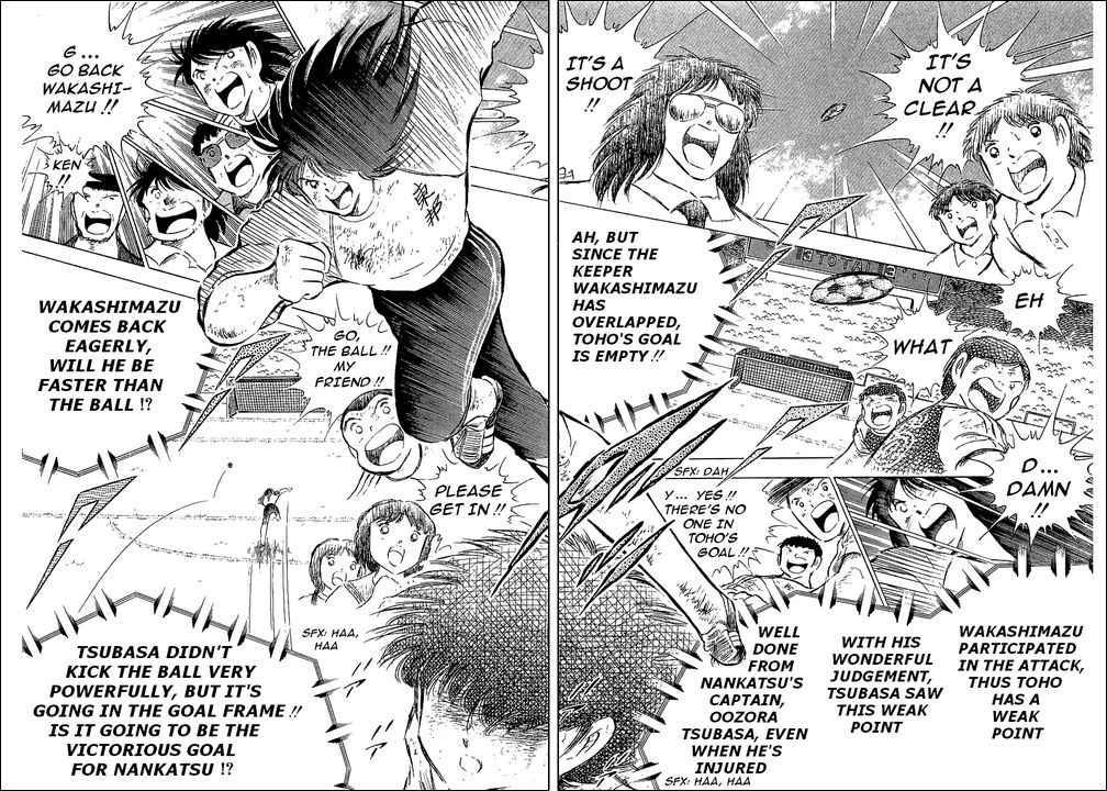 Captain Tsubasa, Chapter 80 image 104
