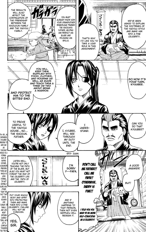 Gintama Chapter, 314 image 005