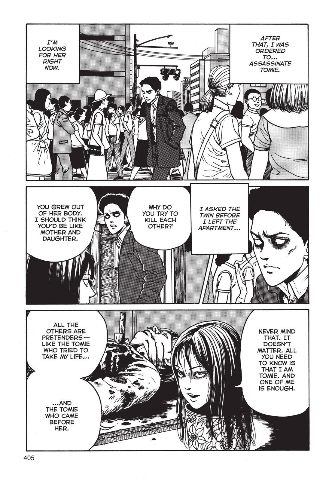 Tomie, Chapter 10 image 033