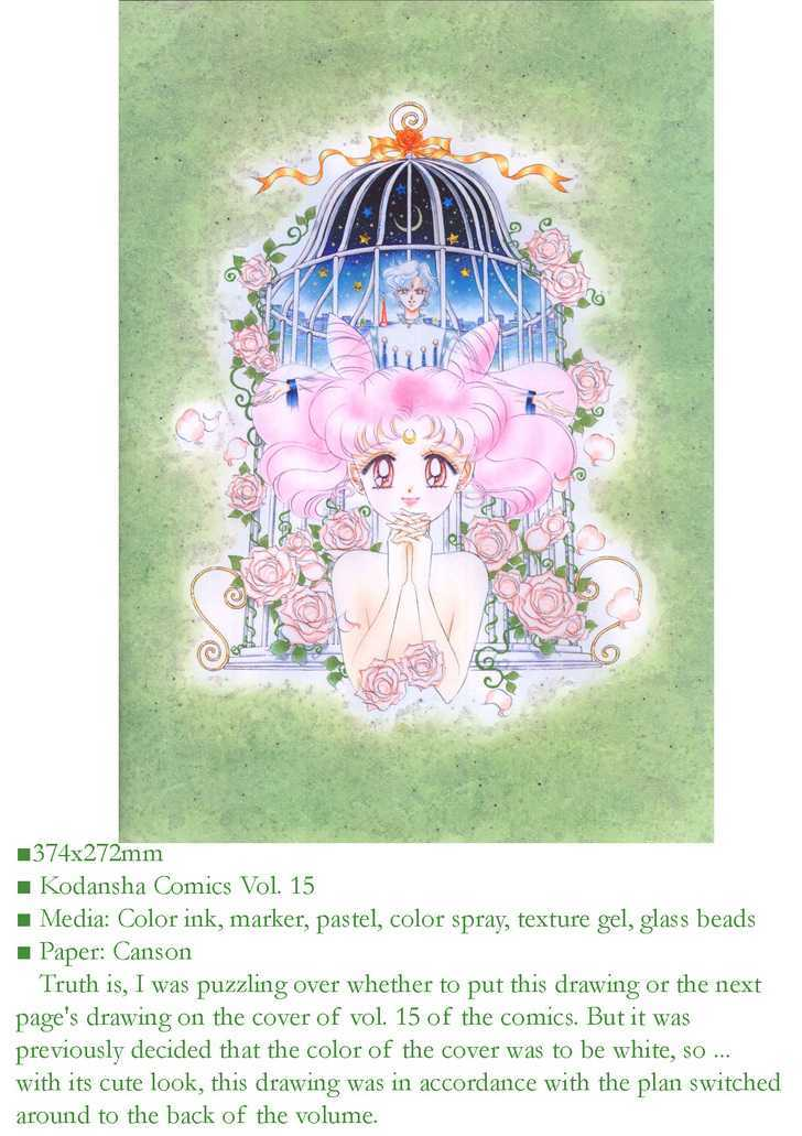 Sailor Moon, Cahpter 4 image 006