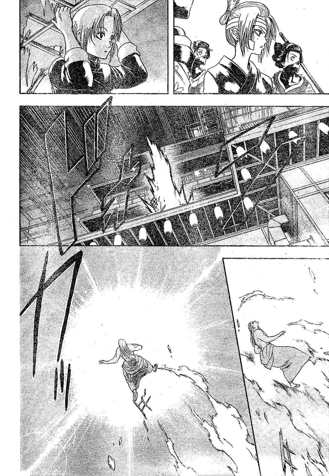 Gintama Chapter, 226 image 011