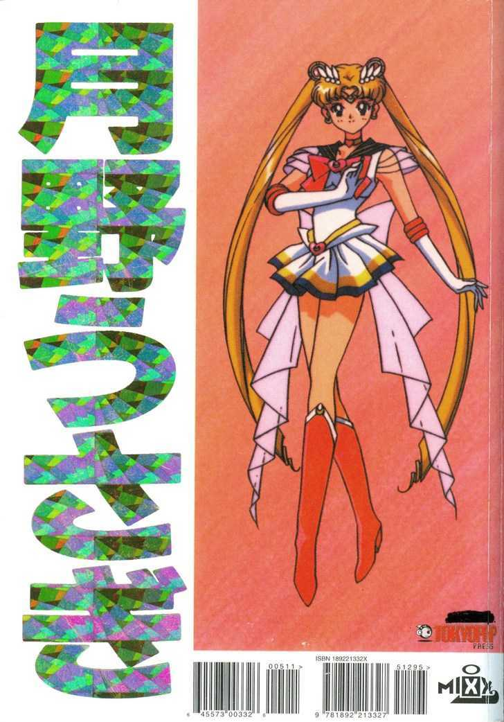 Sailor Moon, Cahpter 1.3 image 057