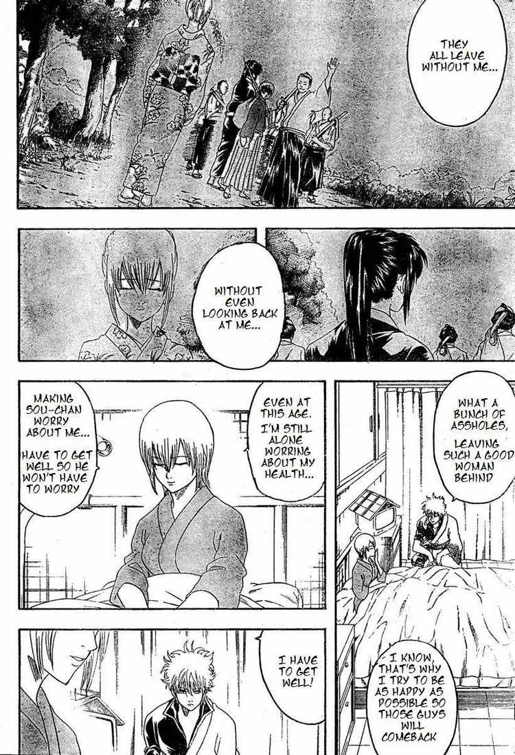 Gintama Chapter, 131 image 002