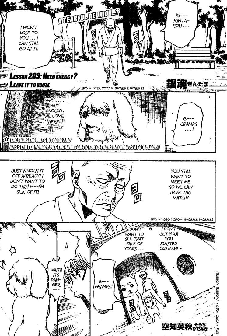 Gintama Chapter, 209 image 001