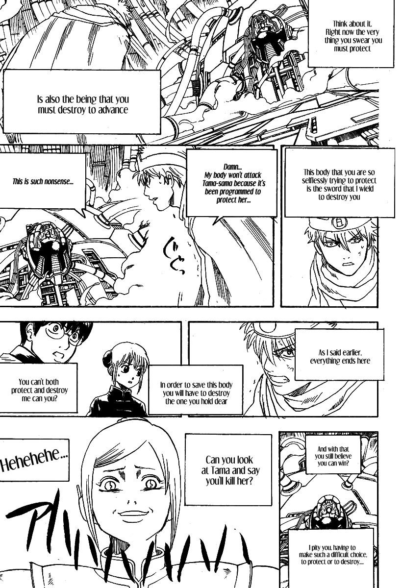 Gintama Chapter, 250 image 006