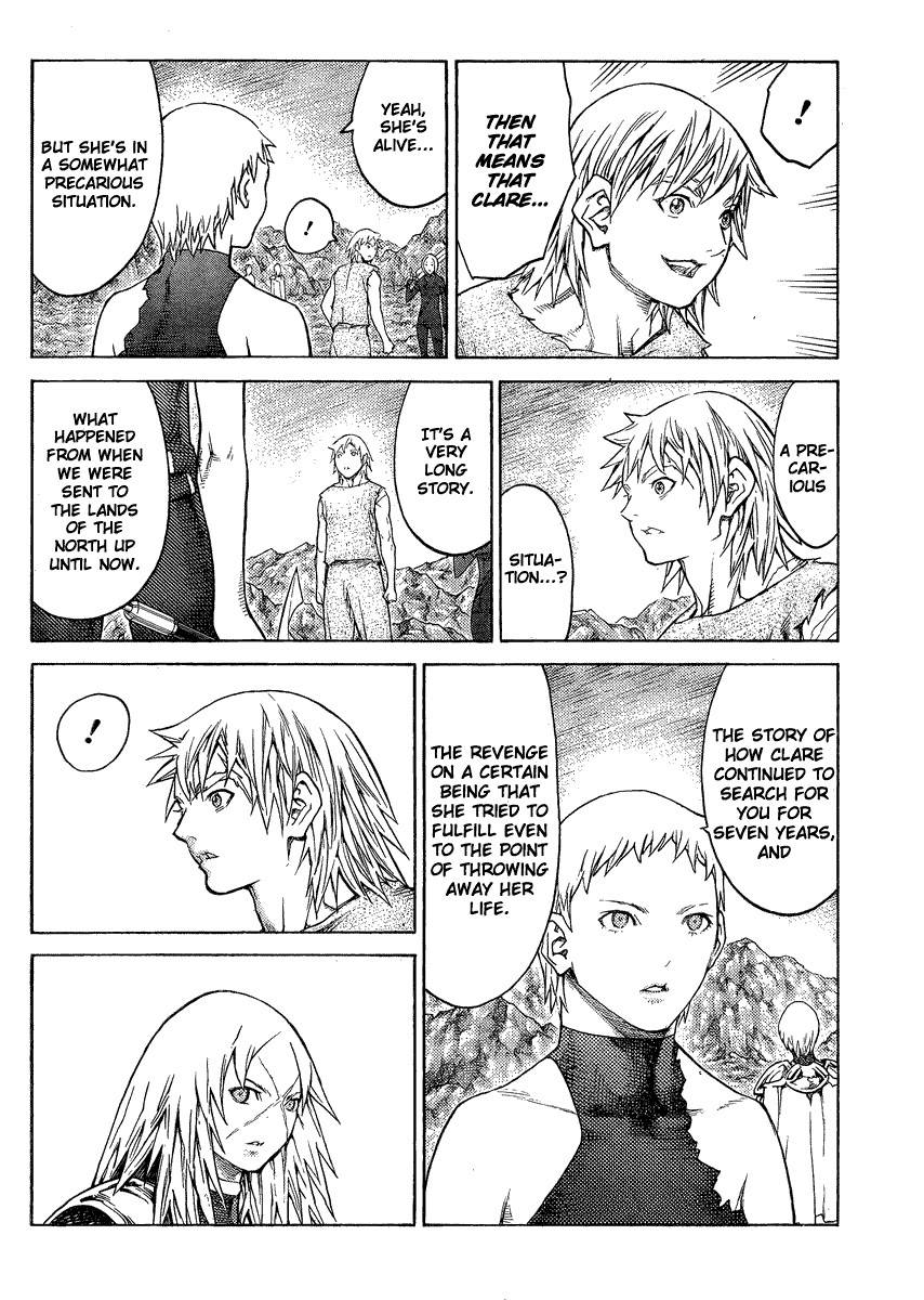 Claymore, Chapter 127 image 005