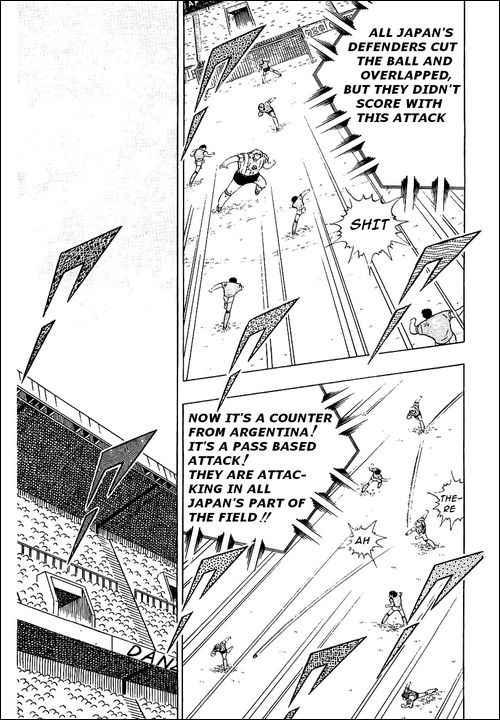 Captain Tsubasa, Chapter 94 image 136