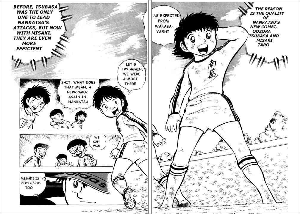 Captain Tsubasa, Chapter 7 image 023