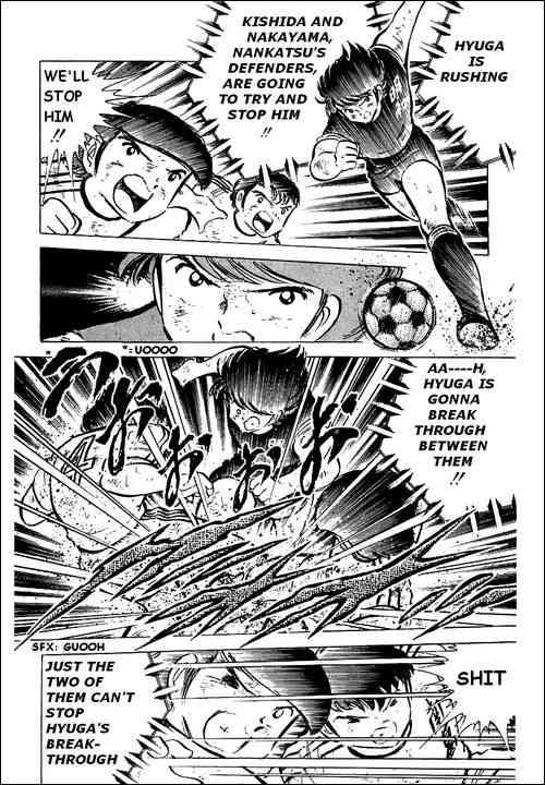 Captain Tsubasa, Chapter 44 image 040