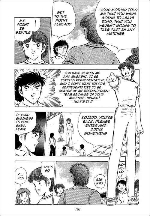 Captain Tsubasa, Chapter 64 image 081
