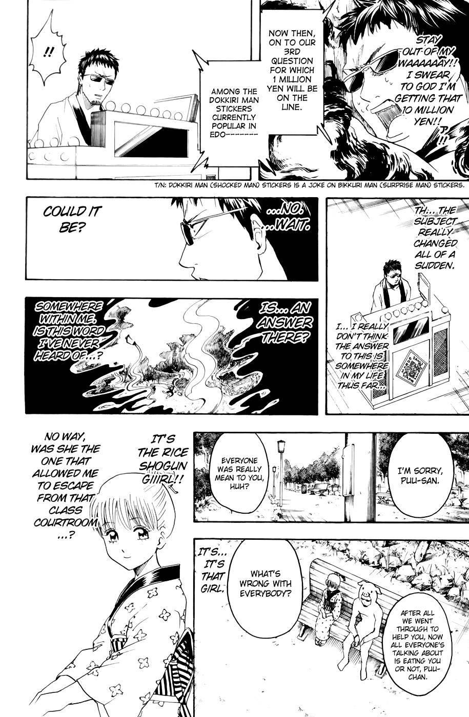 Gintama Chapter, 371 image 019