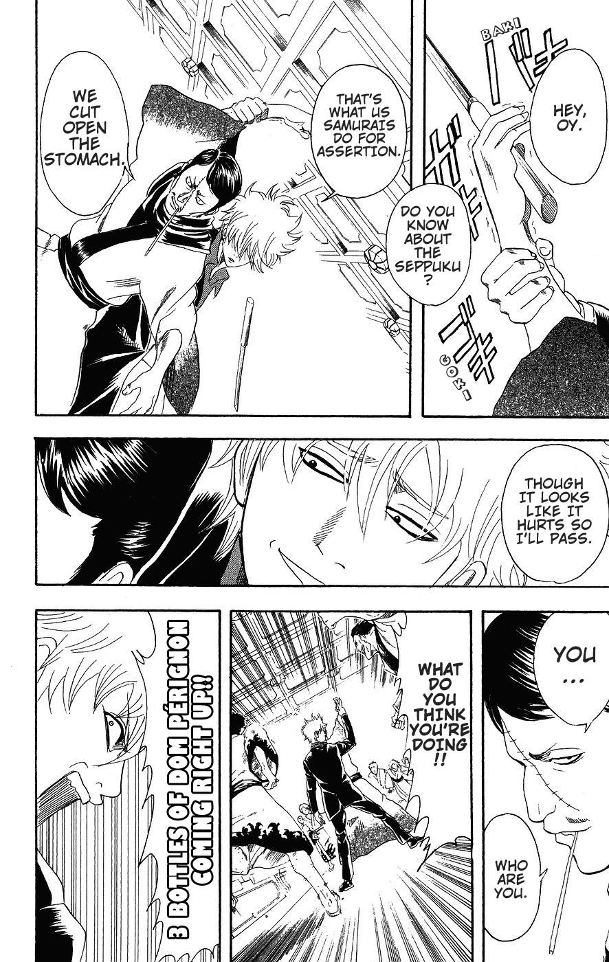 Gintama Chapter, 105 image 017