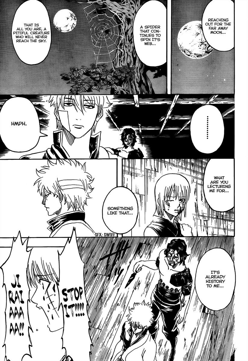 Gintama Chapter, 260 image 017