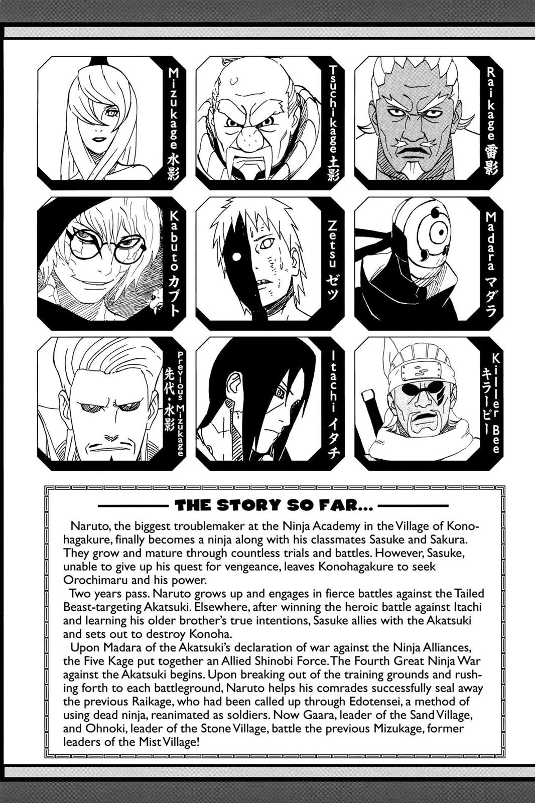 Naruto, Chapter 556 image 006