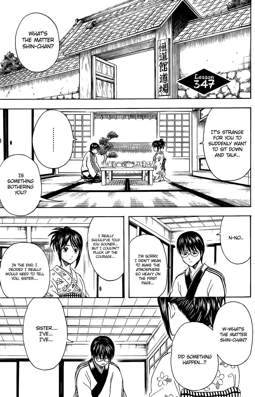 Gintama Chapter, 347 image 002