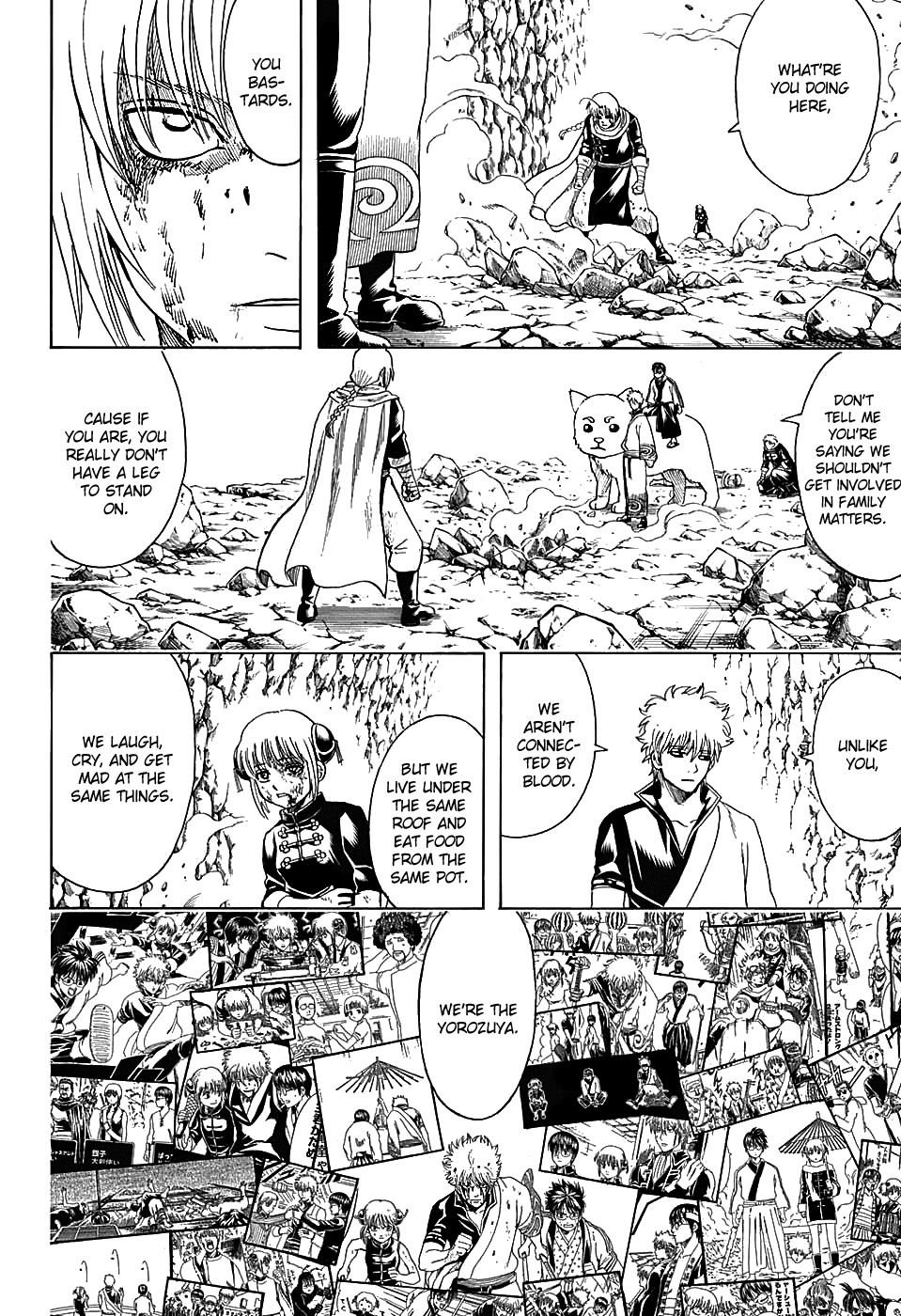Gintama Chapter, 584 image 004