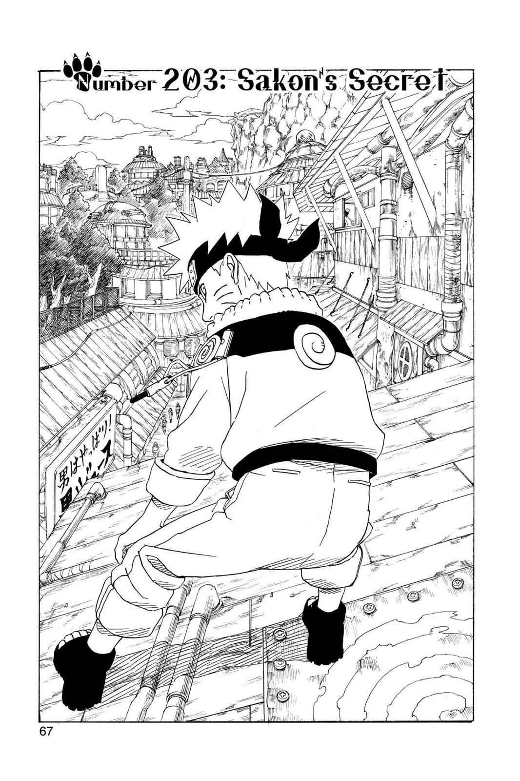 Naruto, Chapter 203 image 001