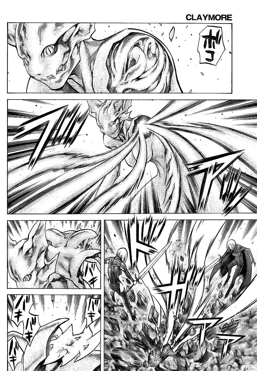 Claymore, Chapter 95 image 005