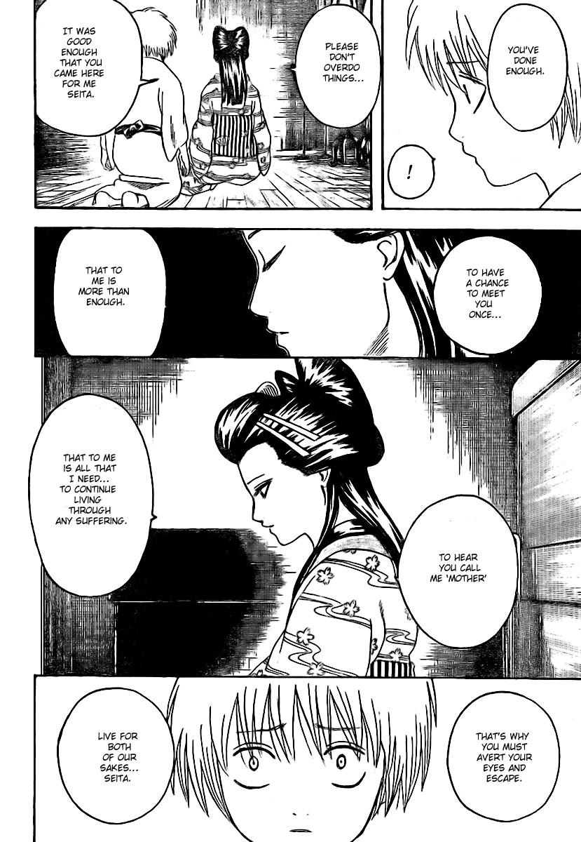 Gintama Chapter, 223 image 008