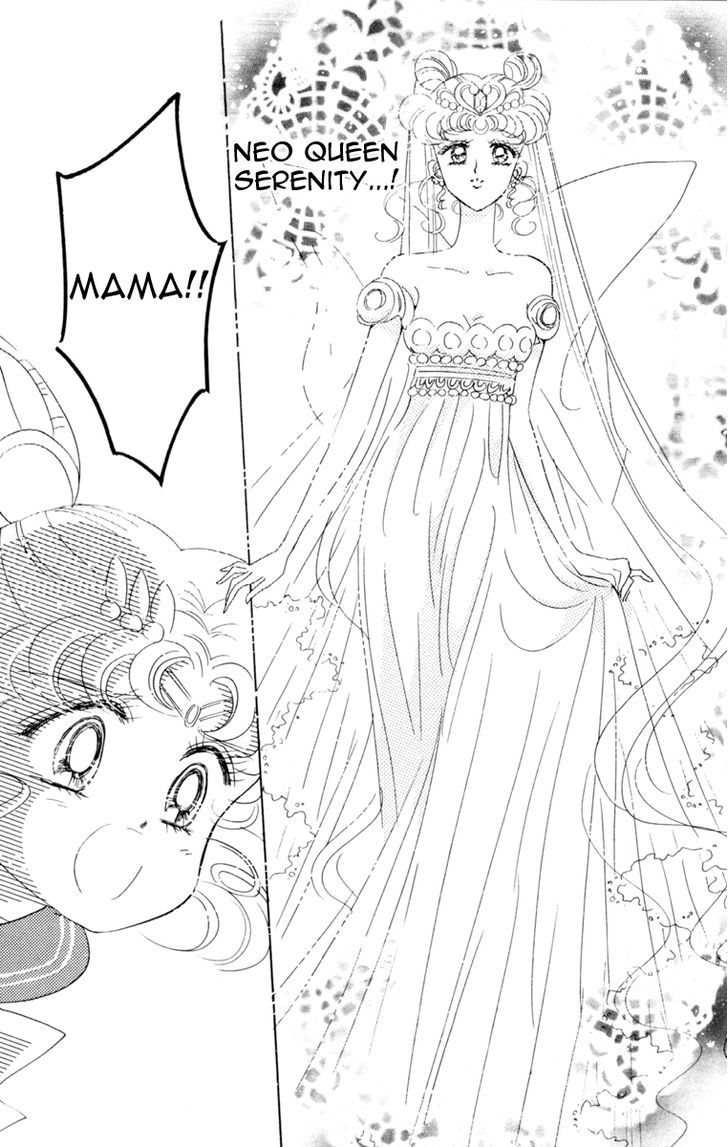 Sailor Moon, Cahpter 26 image 011