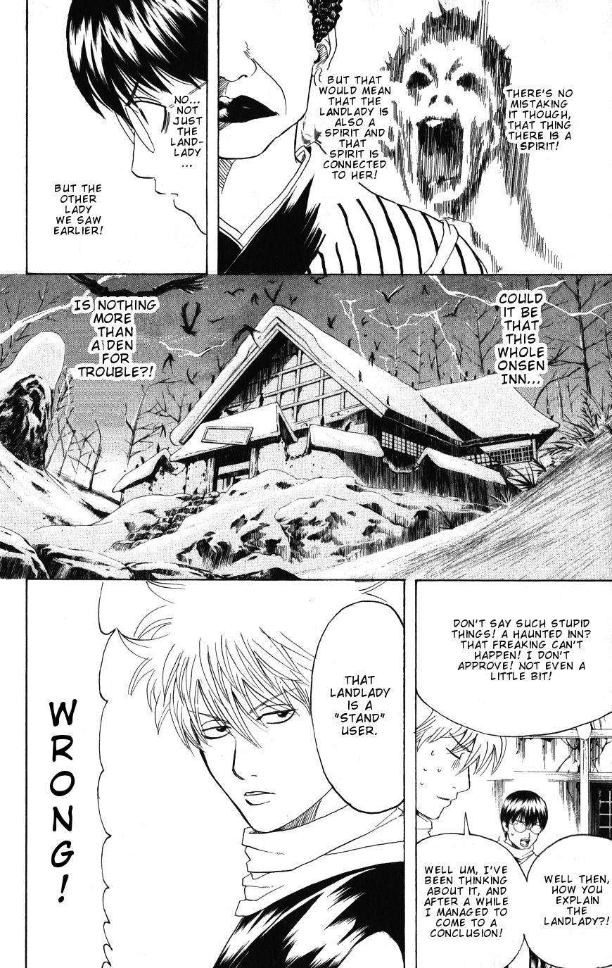 Gintama Chapter, 196 image 008