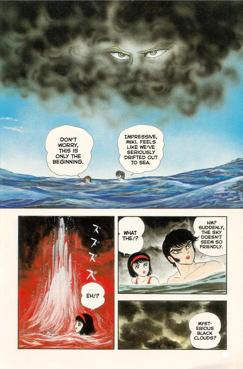 Devilman, Chapter 5.5 image 005